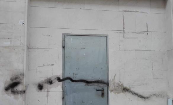 limpieza grafitti antes 1